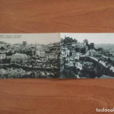 Postales: POSTAL DESPLEGABLE PANORÁMICA O VISTA GENERAL DE PLASENCIA. SIN CIRCULAR. Lote 228018395