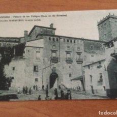 Postales: POSTAL PALACIO DE LOS ZÚÑIGA, CASA DE LAS BÓVEDAS. PLASENCIA. SIN CIRCULAR. Lote 228018675
