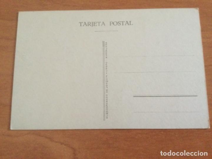 Postales: Postal Puerta de Trujillo. Plasencia. Sin Circular - Foto 2 - 228018862