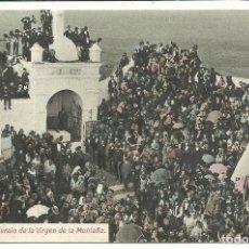 Postales: (PS-64036)POSTAL DE CACERES-SANTUARIO DE LA VIRGEN DE LA MONTAÑA. Lote 228157960