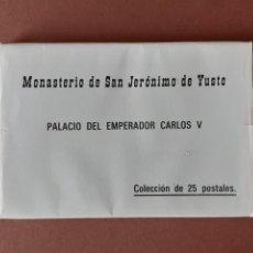 Postales: 25 POSTALES MONASTERIO DE SAN JERÓNIMO DE YUSTE. CARLOS V. LUÍS PÉREZ. CÁCERES. 1987. SIN CIRCULAR.. Lote 228174140