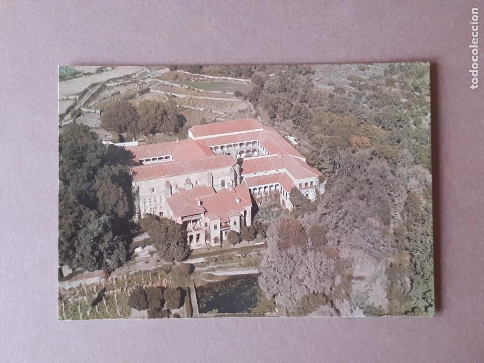 Postales: 25 POSTALES MONASTERIO DE SAN JERÓNIMO DE YUSTE. CARLOS V. LUÍS PÉREZ. CÁCERES. 1987. SIN CIRCULAR. - Foto 4 - 228174140