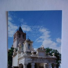 Postales: TARJETA POSTAL MERIDA HORNITO DE SANTA EULALIA POSTCARD COLECCIONISMO CIUDADES. Lote 228194590
