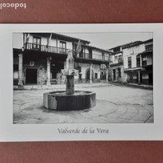 Cartes Postales: POSTAL 5177 JORGE JARAMILLO. VALVERDE DE LA VERA. CÁCERES. 2001. SIN CIRCULAR.. Lote 228304535