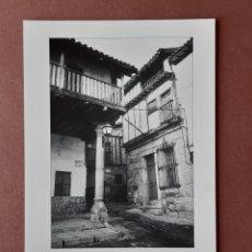Cartes Postales: POSTAL 5178 JORGE JARAMILLO. VALVERDE DE LA VERA. CÁCERES. 2001. SIN CIRCULAR.. Lote 228304650