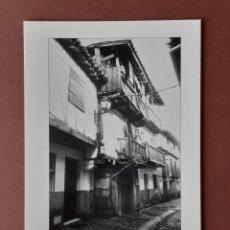 Cartes Postales: POSTAL 5179 JORGE JARAMILLO. VALVERDE DE LA VERA. CÁCERES. 2001. SIN CIRCULAR.. Lote 228304735