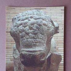 Cartes Postales: POSTAL MÉNSULA CON CABEZA DE TORO. MUSEO NACIONAL DE ARTE ROMANO. MÉRIDA. BADAJOZ. SIN CIRCULAR.. Lote 228312250