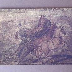 Cartes Postales: POSTAL PINTURA MURAL. CUÁDRIGA. MUSEO NACIONAL DE ARTE ROMANO. MÉRIDA. BADAJOZ. SIN CIRCULAR.. Lote 228312605