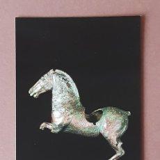 Cartes Postales: POSTAL 27 ESCUDO DE ORO FISA. CABALLO. MUSEO DE ARTE ROMANO. MÉRIDA. BADAJOZ. 1988. SIN CIRCULAR.. Lote 228313495