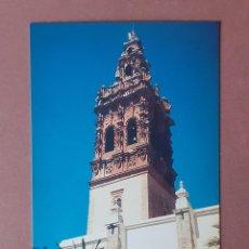 Cartes Postales: POSTAL MARY PEPA. TORRE DE SAN MIGUEL. JEREZ DE LOS CABALLEROS. BADAJOZ. SIN CIRCULAR.. Lote 228322325