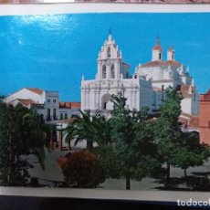 Postales: POSTAL DE LA PROVINCIA DE BADAJOZ. Lote 230258240