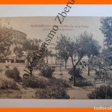 Postales: ALMENDRALEJO (BADAJOZ): PASEO DE NUESTRA SEÑORA DE LA PIEDAD - COLECCIÓN JOSE FERNANDEZ GONZALEZ. Lote 233538205