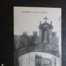 Postales: CACERES ARCO DE LA ESTRELLA. Lote 234174005