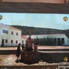 Postales: CUADRO POSTAL RECUERDO DE HELECHOSA DE LOS MONTES, EXTREMADURA. Lote 235282340