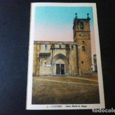 Postales: CACERES SANTA MARIA LA MAYOR ED, L. ROISIN COLOREADA. Lote 235811200