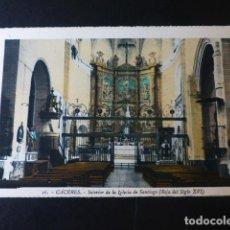 Postales: CACERES INTERIOR DE LA IGLESIA DE SANTIAGO ED. L. ROISIN COLOREADA. Lote 235815715