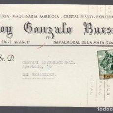 Postales: NAVALMORAL DE LA MATA (CÁCERES).- TARJETA PUBLICITARIA DE FERRETERIA DE ELOY GONZALO. Lote 235832575
