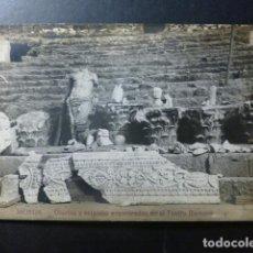 Postales: MERIDA BADAJOZ OBJETOS Y ESTATUAS ENCONTRADAS EN EL TEATRO ROMANO POSTAL FOTOGRAFICA. Lote 236081810