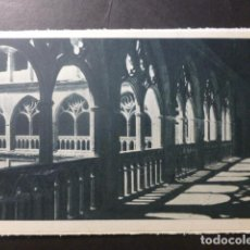 Postales: GUADALUPE CACERES. Lote 236193230