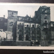 Postales: GUADALUPE CACERES. Lote 236193460