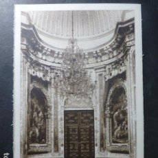 Postales: GUADALUPE CACERES. Lote 236193725