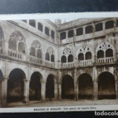 Postales: GUADALUPE CACERES. Lote 236194000