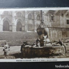 Postales: GUADALUPE CACERES. Lote 236194080