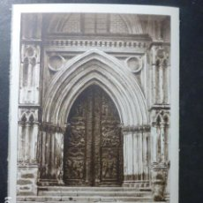 Postales: GUADALUPE CACERES. Lote 236194130