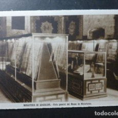 Postales: GUADALUPE CACERES. Lote 236194250