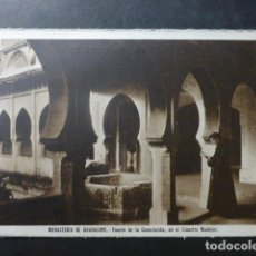 Postales: GUADALUPE CACERES. Lote 236194420