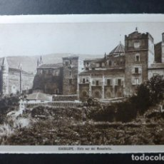 Postales: GUADALUPE CACERES. Lote 236194530