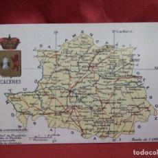 Postales: POSTAL GEOGRÁFICA MAPA CÁCERES. S/C. POSTAL-1851. Lote 236390285