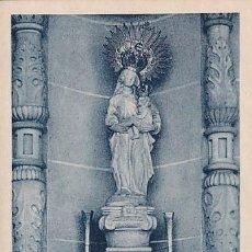 Postales: TRUJILLO, CACERES, N 17 VIRGEN DE LA VICTORIA PATRONA, FOTO G. GUERRA, NO CIRCULADA.. Lote 243537825