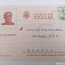 Postales: CALAMONTE. BADAJOZ. POSTAL AL INSTITUTO EDITORIAL REUS. MADRID. ABRIL 1941. Lote 244642175