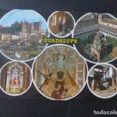 Postales: GUADALUPE CACERES. Lote 246112160
