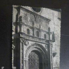 Postales: LOS SANTOS DE MAIMONA BADAJOZ PUERTA DEL PERDON. Lote 246451355