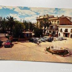 Postales: TARJETA POSTAL. BADAJOZ. ALMENDRALEJO. PLAZA DE ESPRONCEDA. FITER.. Lote 252387990