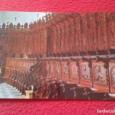 Postales: POST CARD GUADALUPE CÁCERES EL CORO THE CHOIR LE CHOEUR, Nº 66, EDITA COMERCIAL G. F. SPAIN ESPAGNE. Lote 254671760