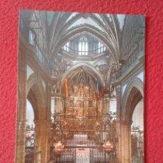 Postales: POST CARD GUADALUPE CÁCERES INTERIOR DE LA BASÍLICA, CON LA GRAN VERJA, SPAIN ESPAGNE, VER FOTO...... Lote 254672540