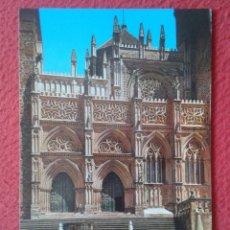 Postales: POST CARD GUADALUPE CÁCERES FACHADA PRINCIPAL DEL MONASTERIO, MONASTERY, SPAIN ESPAGNE, FUENTE..ETC. Lote 254675275