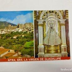 Postales: TARJETA POSTAL. CÁCERES. 3.- GUADALUPE. EDICIONES ARRIBAS. Lote 254789565