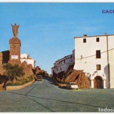 Postales: EM0555 CACERES SANTUARIO DE LA VIRGEN DE LA MONTAÑA 1974 ED PARIS Nº566 SEAT 600 124. Lote 255341960