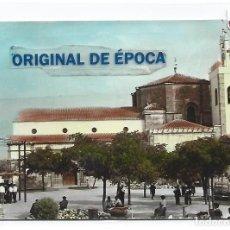 Postales: (PS-65130)POSTAL DE ZALAMEA DE LA SERENA-PLAZA JOSE ANTONIO. Lote 257519540