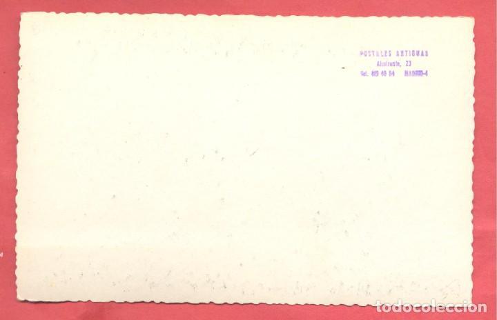 Postales: 5 caceres casa mudejar, siglo XIV , ed. arribas,sin circular, variedad dentada, ver fotos - Foto 2 - 258803755