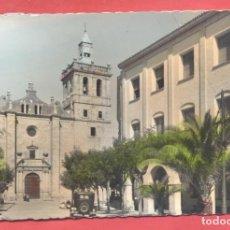 Postales: VILLANUEVA DE LA SERENA (BADAJOZ) 4 PLAZA DE ESPAÑA, LIBRERIA MORCILLO, DENTADA, COLOREADA, S/C,. Lote 258873550