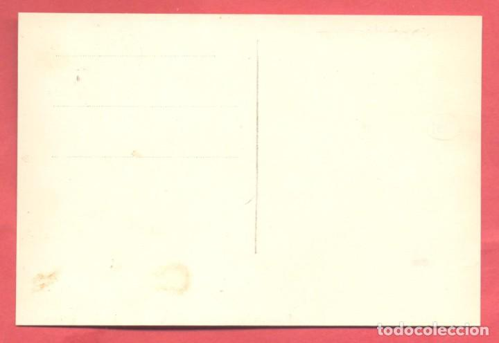 Postales: zafra (badajoz) 25 plaza de jose antonio, edc. arribas, sin circular, ver fotos - Foto 2 - 258878195