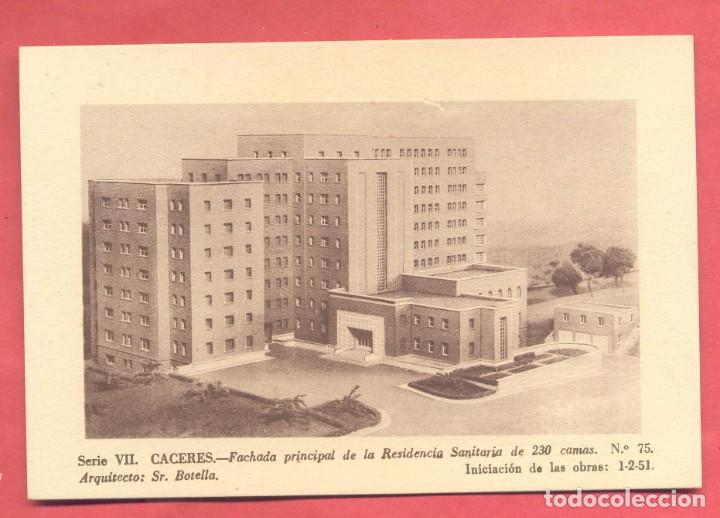 CACERES, SERIE VII FACHADA PRINCIPA DE LA RESIDENCIA SANITARIA, Nº 75, , VER FOTOS (Postales - España - Extremadura Antigua (hasta 1939))