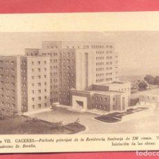 Postales: CACERES, SERIE VII FACHADA PRINCIPA DE LA RESIDENCIA SANITARIA, Nº 75, , VER FOTOS. Lote 258970575