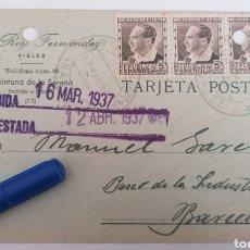 Postales: QUINTANA DE LA SERENA. BADAJOZ. JOSE REY, PIELES. POSTAL DIRIGIDA A BARCELONA. 1937. GUERRA CIVIL. Lote 262568525