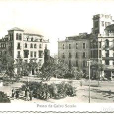 Cartes Postales: CÁCERES- PASEO DE CALVO SOTELO- ARRIBAS- AÑO 1953. Lote 264225572